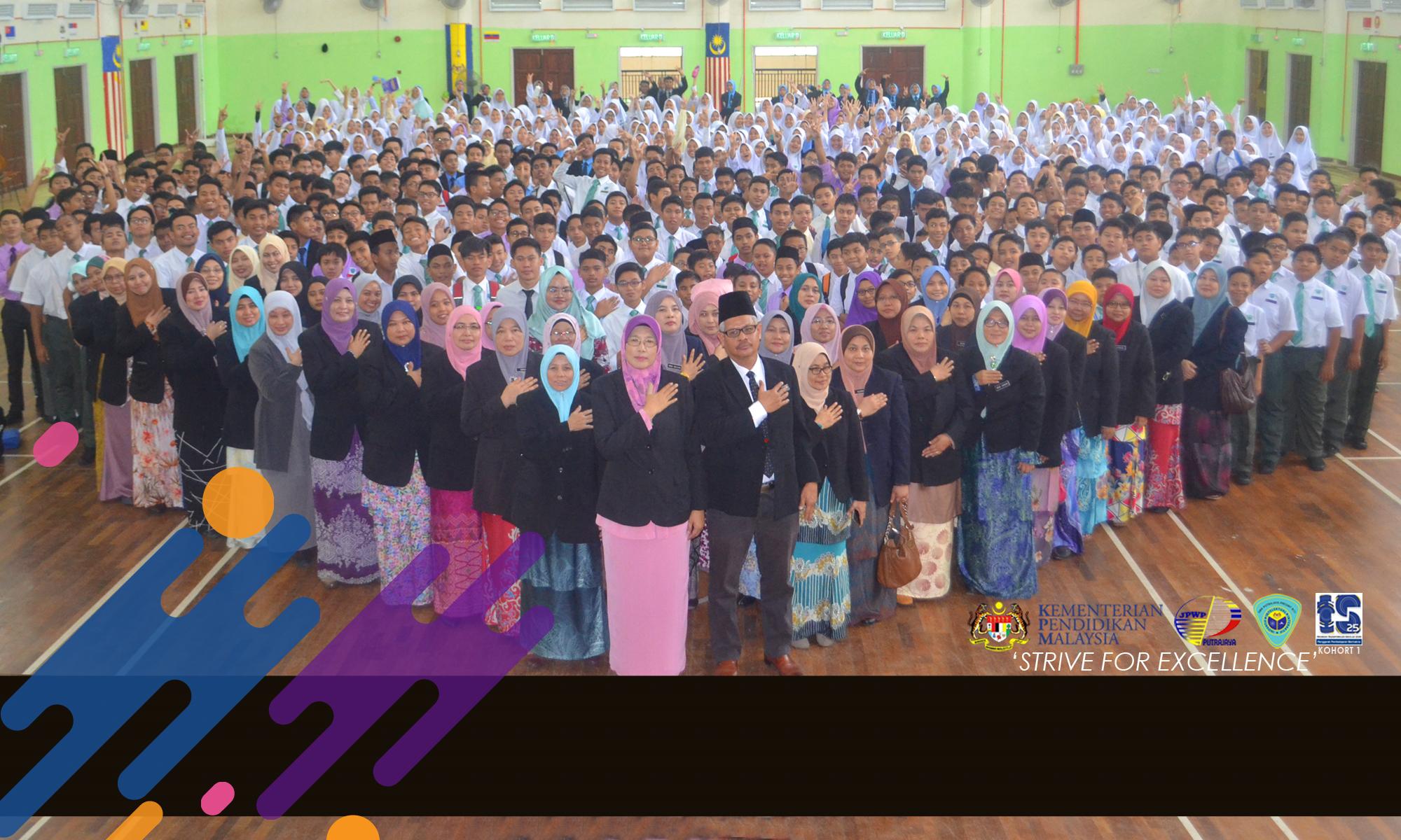 SMK Putrajaya Presint 9(1)